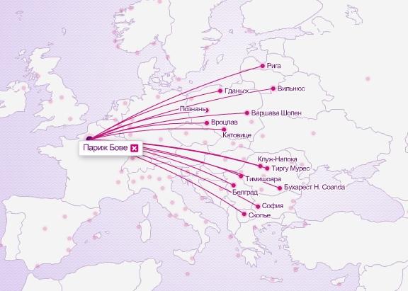 лоукостер  Wizz Air в Париж