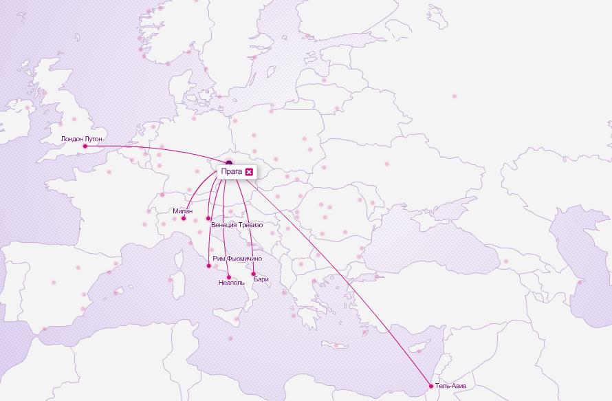 лоукостер в Прагу: Wizz Air