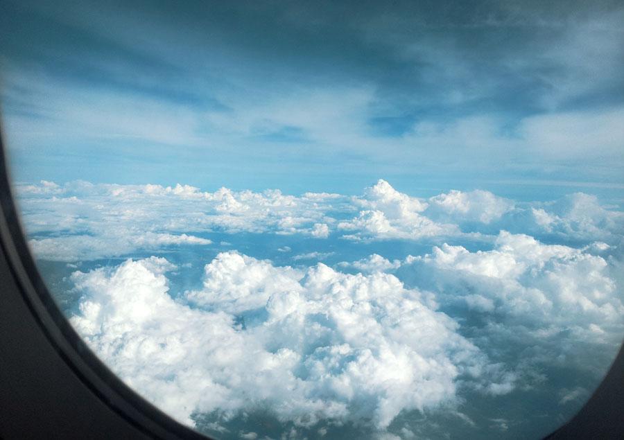 как я летаю бесплатно по вьетнаму