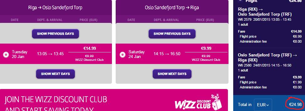 25 евро за билеты в Осло