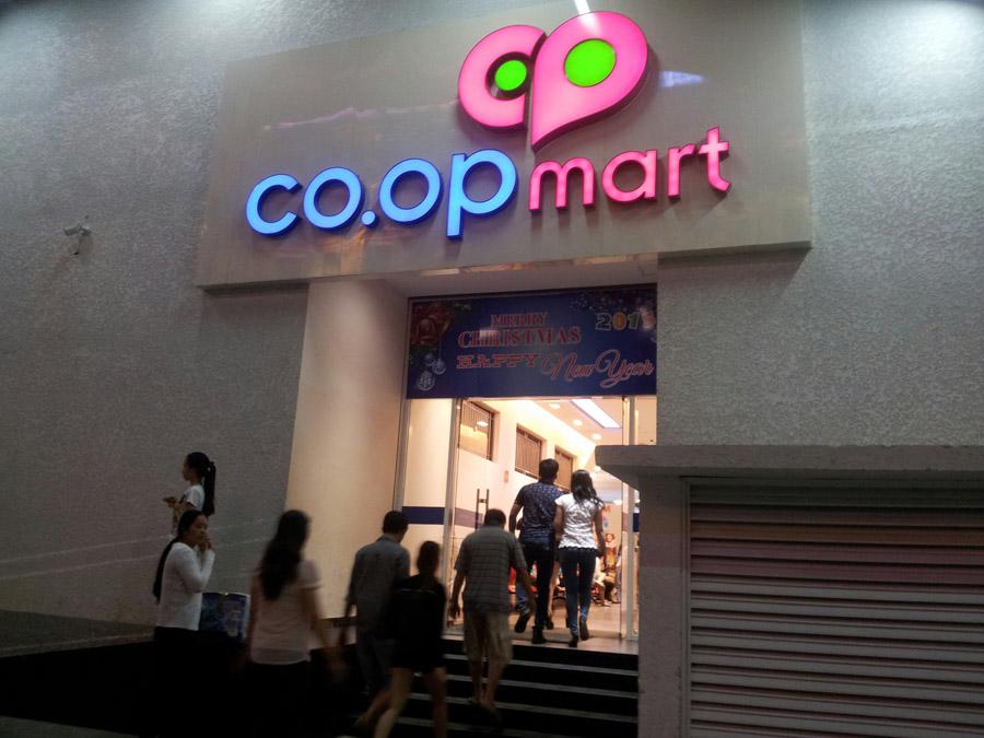 супермаркеты во вьетнаме