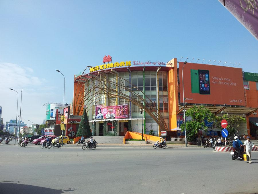 магазины вьетнама