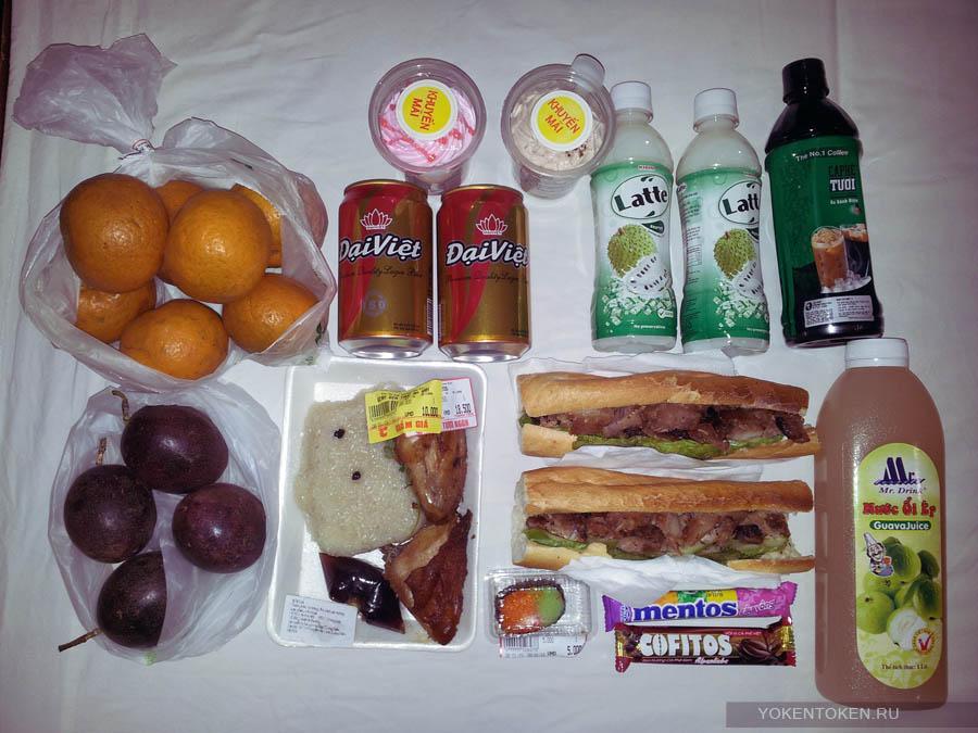 еда из магазина во аьетнаме