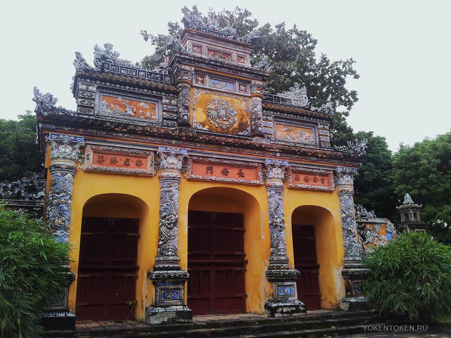 хюэ, вьетнам, hue