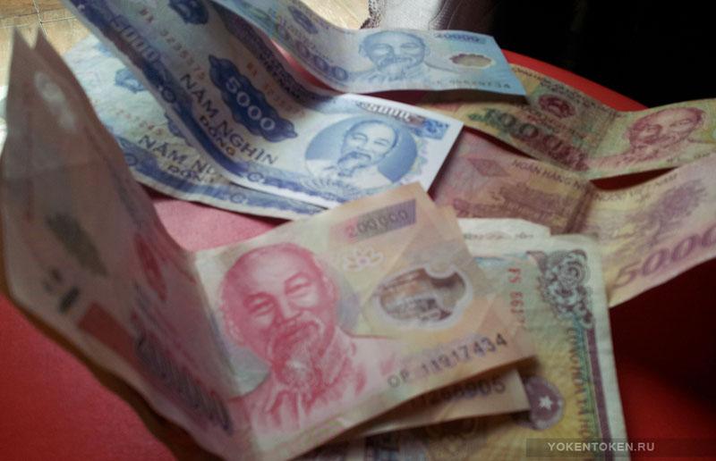 сколько брать денег во вьетнам